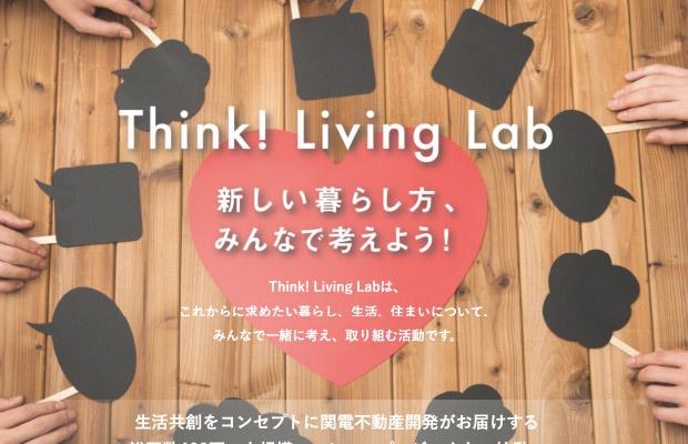 Think!Living Labo