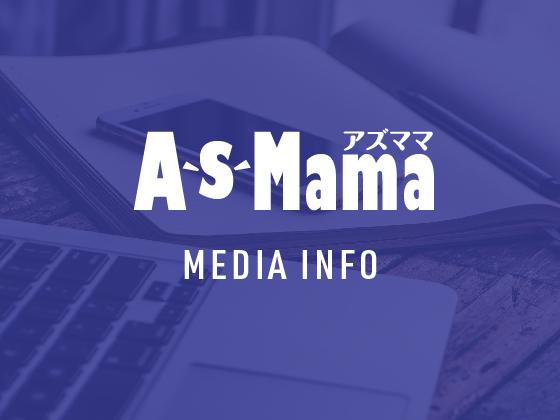 As Mama